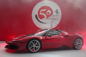 Ferrarij50_2