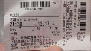 2016121720200000