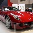 Ferrari_599