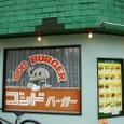 Godburger