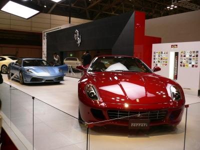 Ferrari_599_430