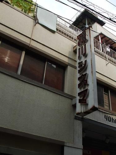 Yokogawacinema